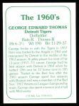 1978 TCMA The Stars of the 1960s #153  George Thomas  Back Thumbnail