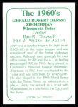 1978 TCMA The Stars of the 1960s #117  Jerry Zimmerman  Back Thumbnail
