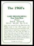 1978 TCMA The Stars of the 1960s #27 B Gary Kroll  Back Thumbnail