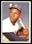 1978 TCMA The Stars of the 1960s #45  Junior Gilliam  Front Thumbnail