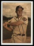 1979 TCMA The Stars of the 1950s #124  Willard Marshall  Front Thumbnail