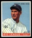 1933 Goudey Reprint #134  Sam Rice  Front Thumbnail