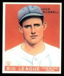 1933 Goudey Reprint #167  Jack Russell  Front Thumbnail
