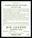 1933 Goudey Reprint #23  Kiki Cuyler  Back Thumbnail