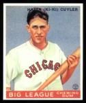 1933 Goudey Reprint #23  Kiki Cuyler  Front Thumbnail