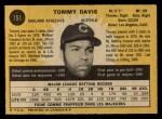 1971 O-Pee-Chee #151  Tommy Davis  Back Thumbnail