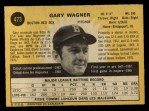 1971 O-Pee-Chee #473   -  Gary Wagner    Back Thumbnail