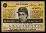 1971 O-Pee-Chee #445  Art Shamsky  Back Thumbnail