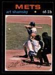 1971 O-Pee-Chee #445  Art Shamsky  Front Thumbnail