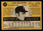 1971 O-Pee-Chee #224  Alan Gallagher  Back Thumbnail