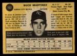 1971 O-Pee-Chee #163  Buck Martinez  Back Thumbnail