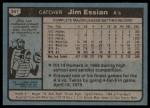 1980 Topps #341  Jim Essian  Back Thumbnail