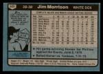 1980 Topps #522  Jim Morrison  Back Thumbnail