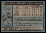 1980 Topps #338  John Wockenfuss  Back Thumbnail