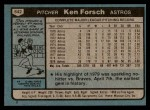 1980 Topps #642  Ken Forsch    Back Thumbnail