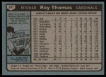 1980 Topps #397  Roy Thomas    Back Thumbnail