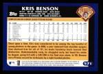 2003 Topps #571  Kris Benson  Back Thumbnail