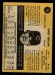 1971 O-Pee-Chee #75  Gary Nolan  Back Thumbnail