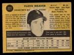 1971 O-Pee-Chee #227  Floyd Weaver  Back Thumbnail