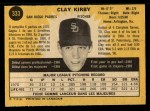 1971 O-Pee-Chee #333  Clay Kirby  Back Thumbnail