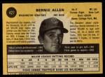 1971 O-Pee-Chee #427  Bernie Allen  Back Thumbnail