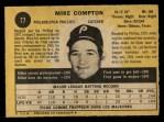 1971 O-Pee-Chee #77  Mike Compton  Back Thumbnail