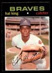 1971 O-Pee-Chee #88  Hal King  Front Thumbnail