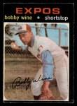 1971 O-Pee-Chee #171  Bobby Wine  Front Thumbnail