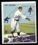 1934 Goudey Reprint #24  Ray Benge  Front Thumbnail