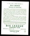 1934 Goudey Reprint #24  Ray Benge  Back Thumbnail