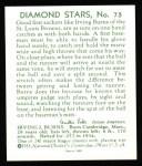 1934 Diamond Stars Reprint #75  Irving Burns  Back Thumbnail