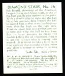 1934 Diamond Stars Reprint #76  Bill Rogell  Back Thumbnail