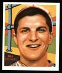 1934 Diamond Stars Reprint #76  Bill Rogell  Front Thumbnail