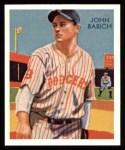 1934 Diamond Stars Reprint #82  John Babich  Front Thumbnail