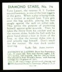 1934 Diamond Stars Reprint #74  Tony Lazzeri  Back Thumbnail