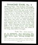 1934 Diamond Stars Reprint #2  Al Simmons  Back Thumbnail