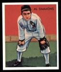 1934 Diamond Stars Reprint #2  Al Simmons  Front Thumbnail
