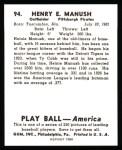 1939 Play Ball Reprint #94  Heinie Manush  Back Thumbnail