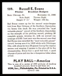 1939 Play Ball Reprint #159  Red Evans  Back Thumbnail