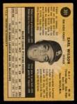 1971 O-Pee-Chee #301  Earl Wilson  Back Thumbnail