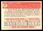 1952 Topps REPRINT #379  Joe Rossi  Back Thumbnail