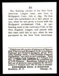 1915 Cracker Jack Reprint #95  Ray Keating  Back Thumbnail
