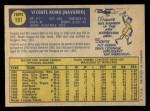 1970 O-Pee-Chee #191  Vicente Romo  Back Thumbnail