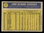 1970 O-Pee-Chee #251  Dick Schofield  Back Thumbnail