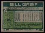 1977 Topps #112  Bill Greif  Back Thumbnail