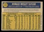 1970 O-Pee-Chee #419  Ron Taylor  Back Thumbnail