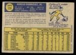 1970 O-Pee-Chee #228  Aurelio Rodriguez  Back Thumbnail