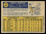1970 O-Pee-Chee #298  Ken Henderson  Back Thumbnail