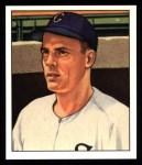 1950 Bowman REPRINT #184  Randy Gumpert  Front Thumbnail