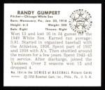 1950 Bowman REPRINT #184  Randy Gumpert  Back Thumbnail
